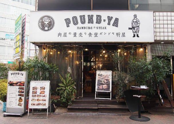Reasonable Wagyu Delights at Pound-Ya!