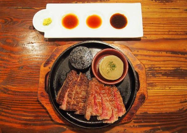 "The Popular Classic: Kuroge Wagyu Steak, ""Akami"" 1/2 Pound"