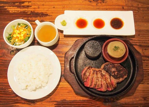 Luxurious Lunch Set: 180g Hamburger & Steak Combo