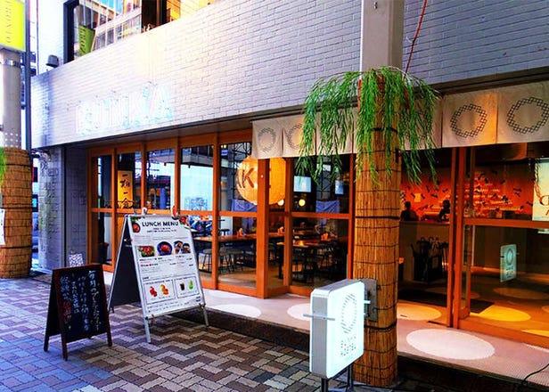 Bunka Hostel Tokyo - Inside the Charming Izakaya Pub With a Quirky Twist!