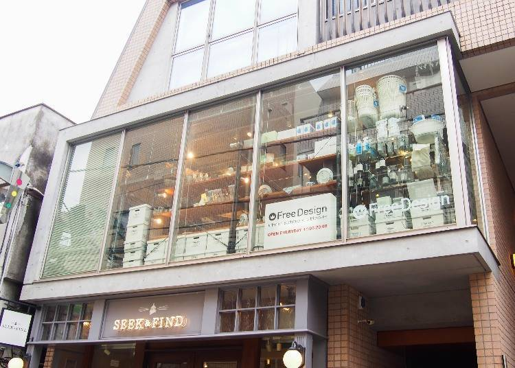 "The Select Shop ""Free Design"" Offering Various Goods from Scandinavia and Those Having a Japanese Design"