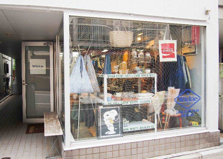 """Vintage Select Shop """"Wickie"""" that Sells Modern Sundries and Vintage Small Items"""