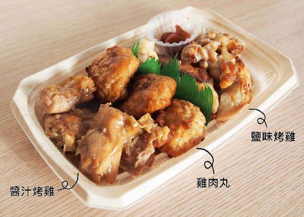 日本旅遊時宵夜場也別放過!日本3大便利商店就是你的深夜食堂~精選宵夜12款