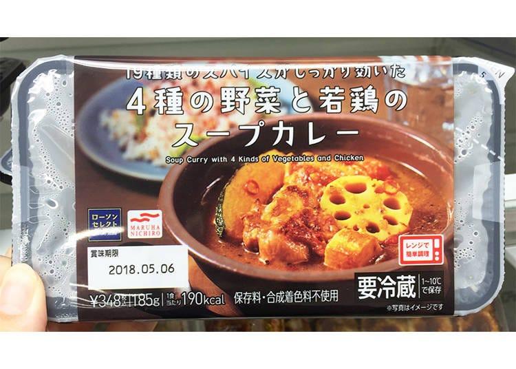 Lawson四種蔬菜及雞肉湯咖哩(4種の野菜と若鶏のスープカレー)