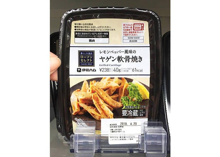 Lawson檸檬胡椒風味烤軟骨(レモンペッパー風味のヤゲン軟骨焼き)