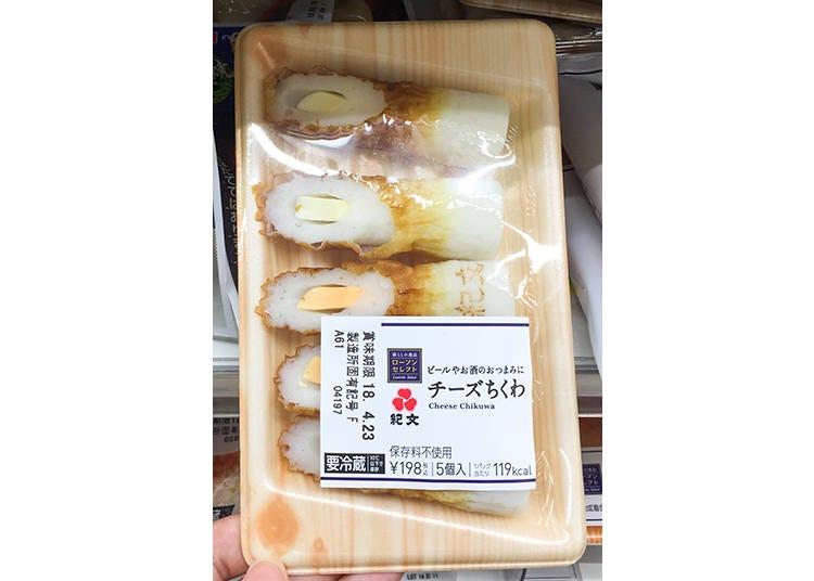 Lawson起司竹輪(チーズちくわ)