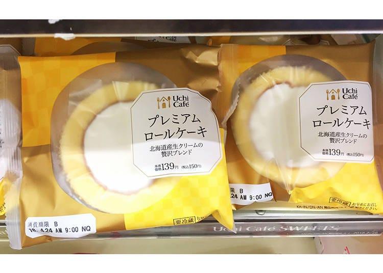 Lawson Uchi Café奶油蛋糕卷(プレミアムロールケーキ)