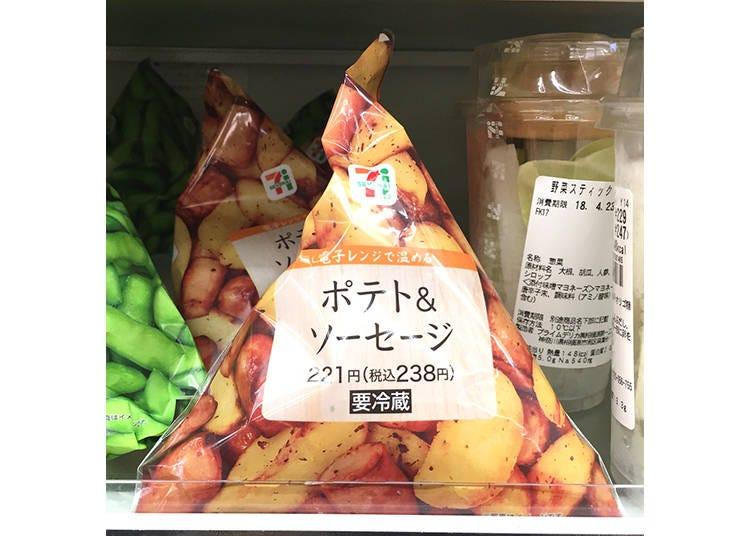 7-11三角袋裝薯條&小香腸(ポテト&ソーセージ)