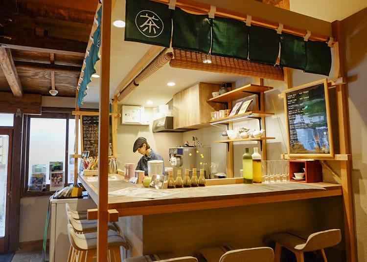 在日式古民家沏飲抹茶香 京都的百年老茶舖「宇治園」
