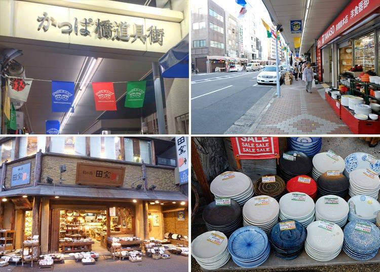 料理與烘焙愛好者的購物天堂「淺草合羽橋商店街」