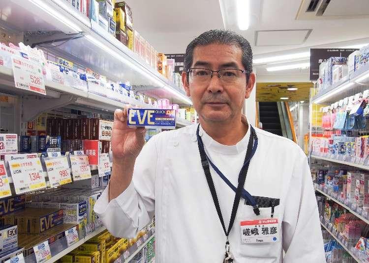 不「藥」再亂買啦!BicCamera專業藥師教你日本藥品怎麼挑選才正確【附優惠券】