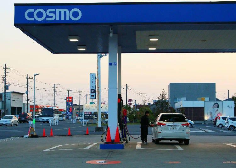 16. Gasoline stand ガソリンスタンド
