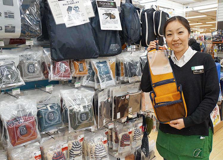 日本旅行不怕缺東少西!日本東急手創館創意實用旅行小物10選