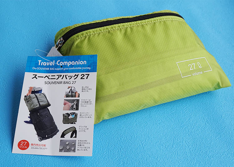 Get it at Tokyu Hands! 10 Travel Goods to Make Your Japan