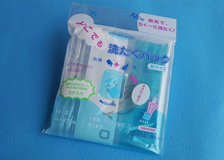9. 봉투로 속옷과 티셔츠를 세탁한다 - 도코데모 센타쿠 팩