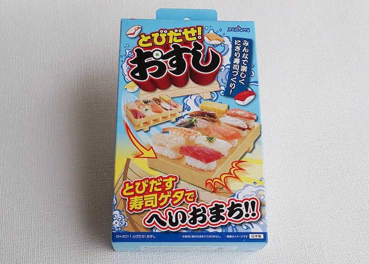 초밥 10개를 순식간에 만들 수 있는 「도비다세! 오스시」