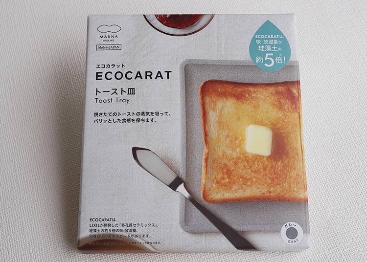 갖구운 듯 토스트의 바삭함을 지켜주는 「에코캐럿 토스트사라」