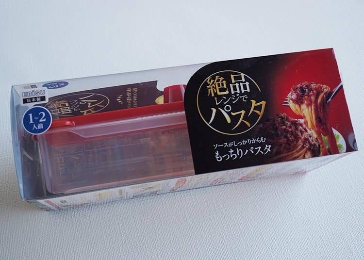 絕品義大利麵微波盒(絶品レンジでパスタ)