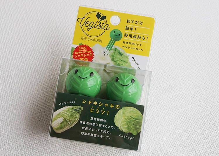 蔬菜保鮮戳洞器(ベジシャキちゃん)