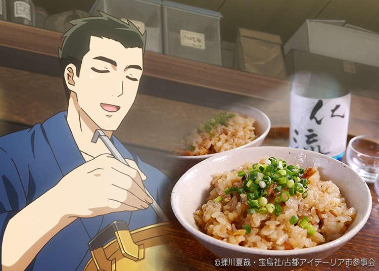 """Easy Japanese Recipes: Making Anime-Style """"Ikameshi"""" with Izakaya Nobu!"""