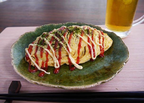 Omu-Yakisoba, Stir-Fried Noodles with a Fluffy Omelet