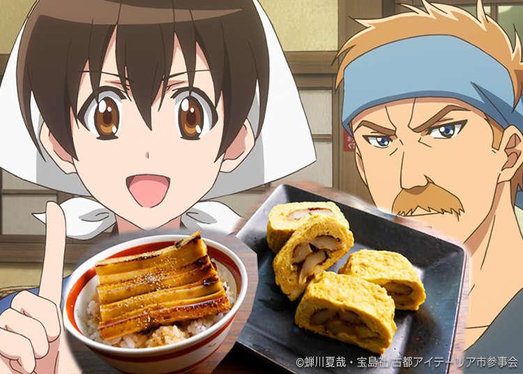 Easy Japanese Recipes! How to Make Fish Cake Bowl & Rolls! (Episode 15) #IzakayaNobu