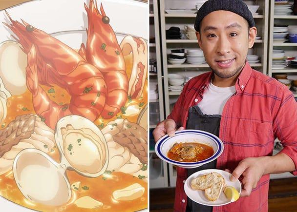 Easy Japanese Recipes: Japanese-Style Mackerel & Shrimp Bouillabaisse!