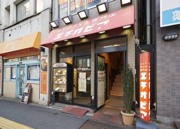 激辛カレーの名店として名高い、カリーライス専門店「エチオピア」