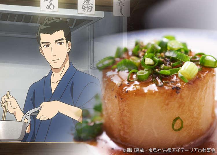 Quick & Easy Japanese Recipes! Cooking the Dishes of Izakaya Nobu