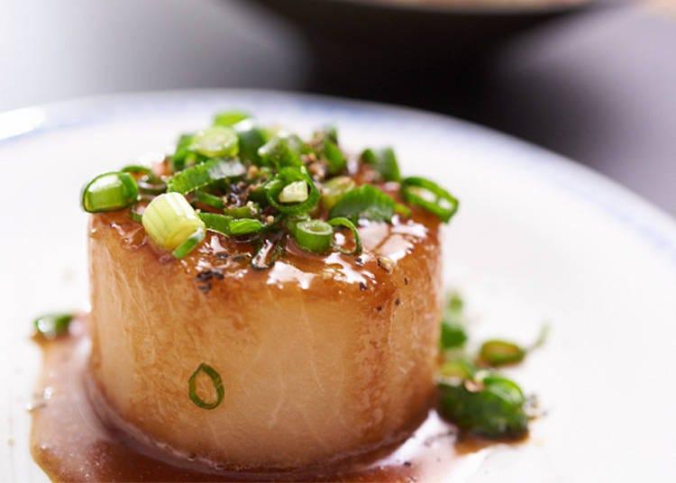 1. Japanese Oden Daikon Steak