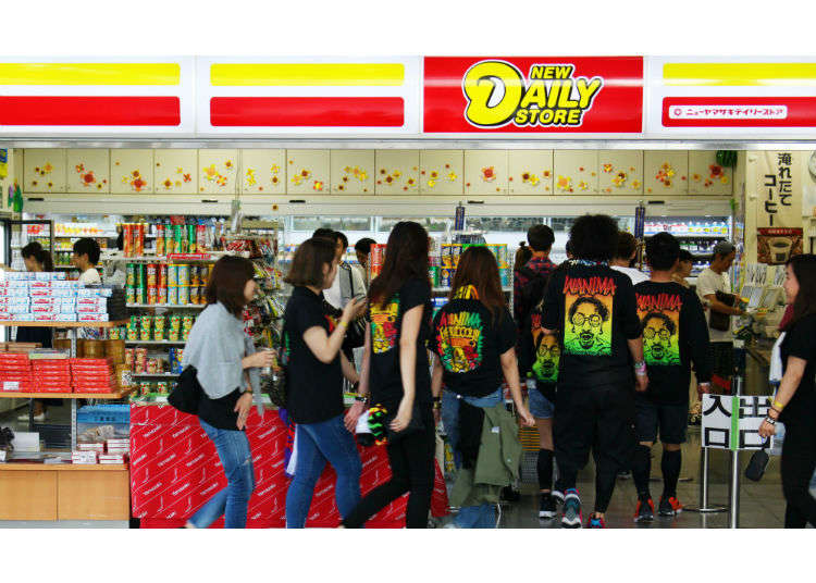 Discover All The Amazing Services of Japanese Convenience Stores!