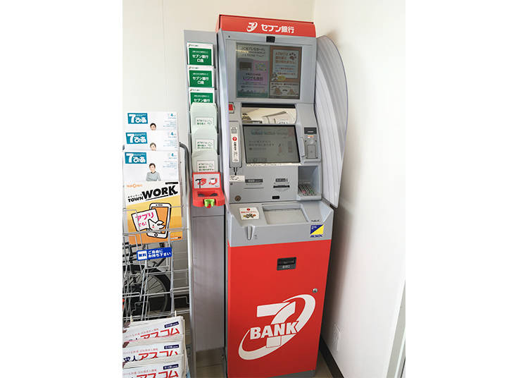 Amazing Service #4 – 24-Hour ATMs!