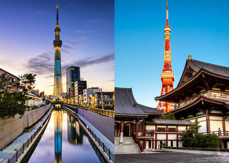 Tokyo Tower vs. Tokyo Skytree: Closeup Look at Tokyo's Two Iconic Towers!