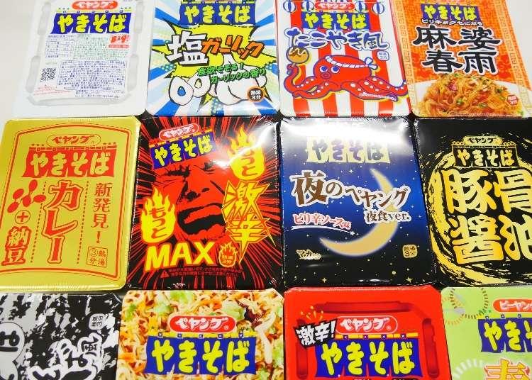 日本のカップ焼きそば『ペヤング』12種類を中国人が食べ比べ!焼きそばの本場、中国の人が認めたペヤングは?