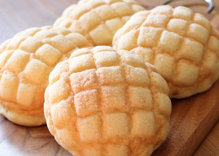 【衝撃を受けた日本のパン②】/メロンパン