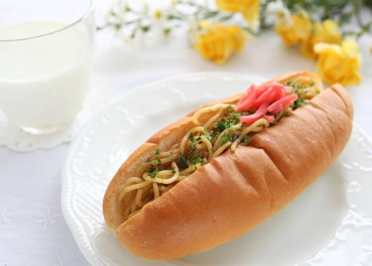 【衝撃を受けた日本のパン⑤】/焼きそばパン