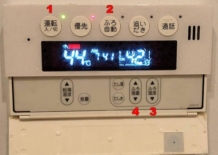 4. Using a Japanese bath remote control