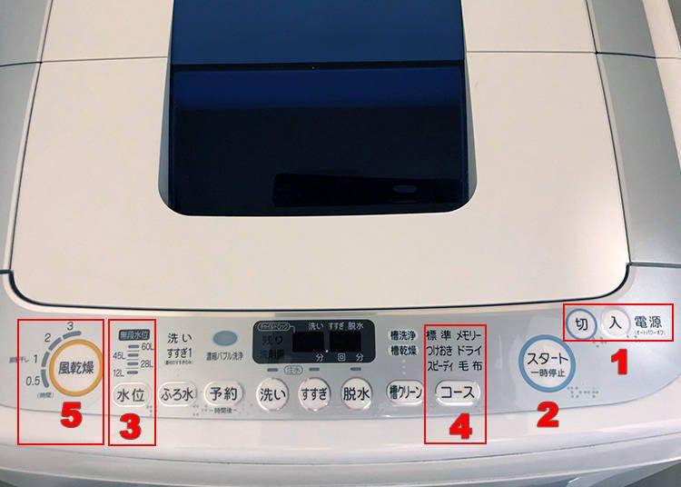 6. Using a Japanese washing machine