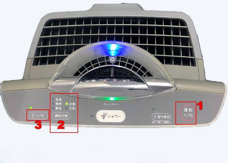 7. Using Japanese air purifiers