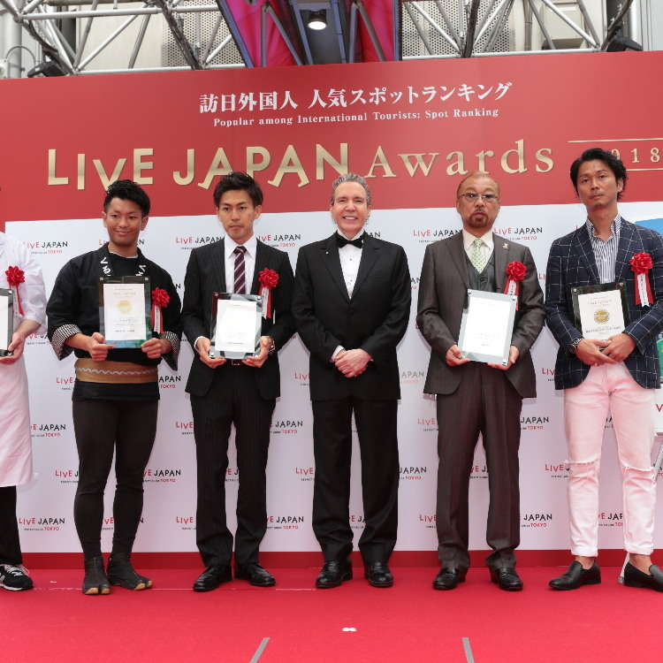 LIVE JAPAN AWARDS 2018 – Crowning Tourist's Top Tokyo Spots