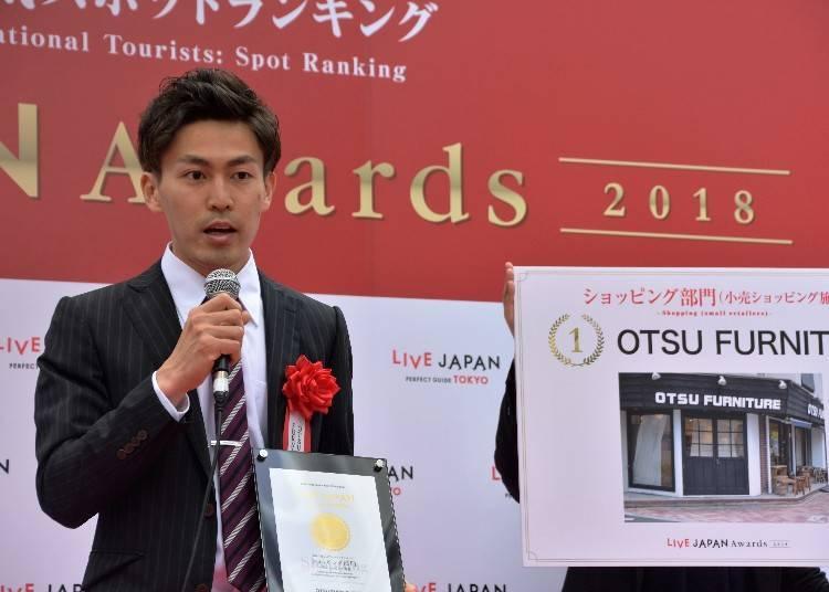 Shopping (Small Retail) 1st Place: Otsu Furniture (Nakameguro)