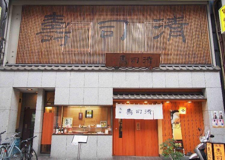 2. Asakusa Sushisei (Est. 1891): Authentic Edomae Sushi Lets You Taste Asakusa's Traditional Charm!