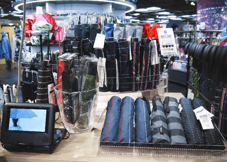 東京哪裡可以買得到雨具?
