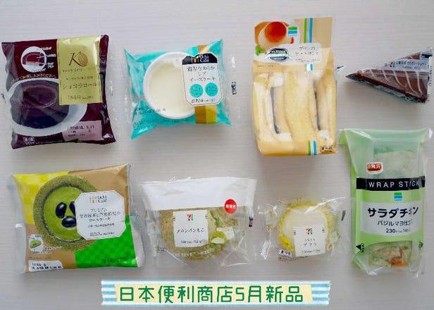 意想不到的創意混搭風 日本便利商店 5 月甜點總評比