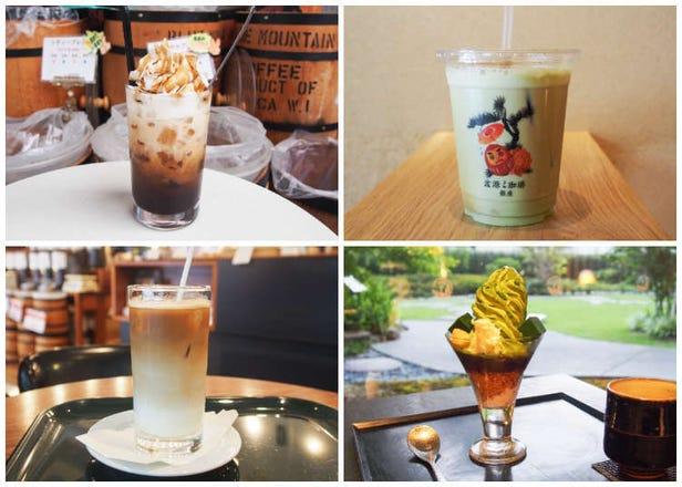 到築地喝茶休息片刻吧~東京人的廚房「築地」不能錯過的優質咖啡廳、茶館4選