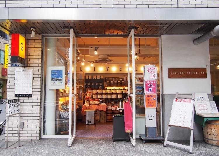 到「LIVE COFFEE築地店」外帶一杯咖啡吧