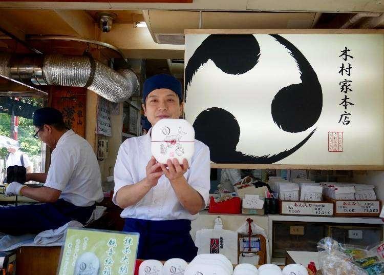 Sweets, Snacks & More: Top 7 Popular Spots Around Tokyo's Historical Asakusa Area!