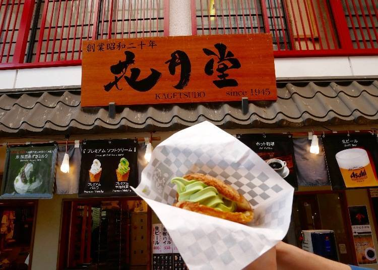 3,000 Jumbo Melon Pan Sold in a Day! The Famous Kagetsudo near Sensoji Temple