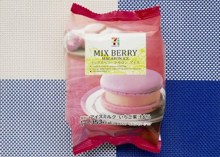 7-11 綜合莓果巨無霸雙色馬卡龍夾心冰
