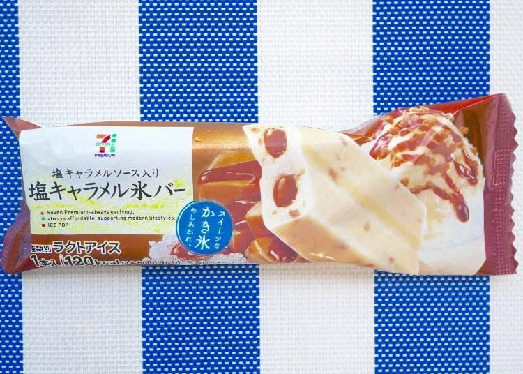 7-11  鹽味焦糖香草冰棒